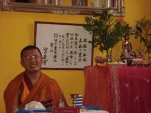 Lama Rimpoche