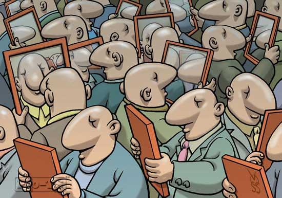 Consciencia de uno mismo, y y percepción de separación e independencia