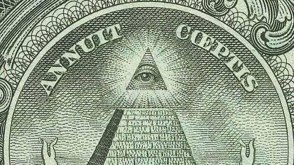 Teoría de la conspiración