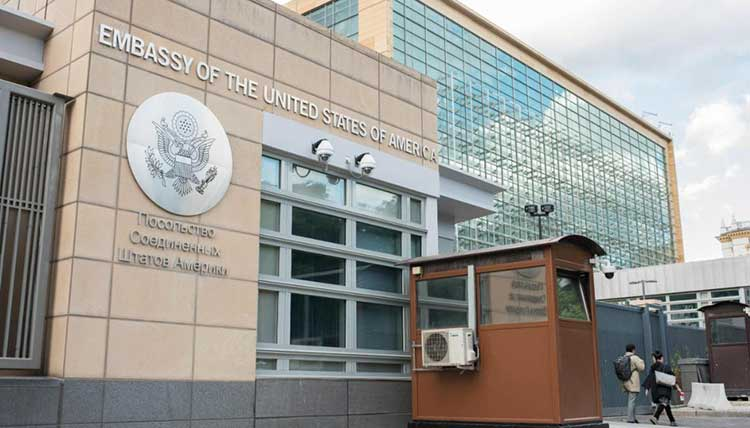 Embajada USA en Москва́